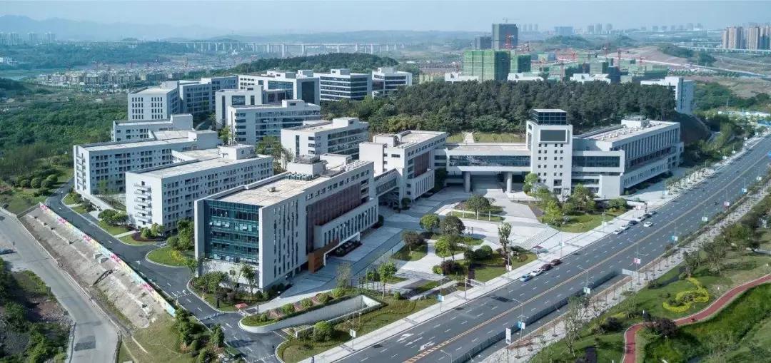 聚焦渝北区重点楼宇产业园,加快产业集群发展!