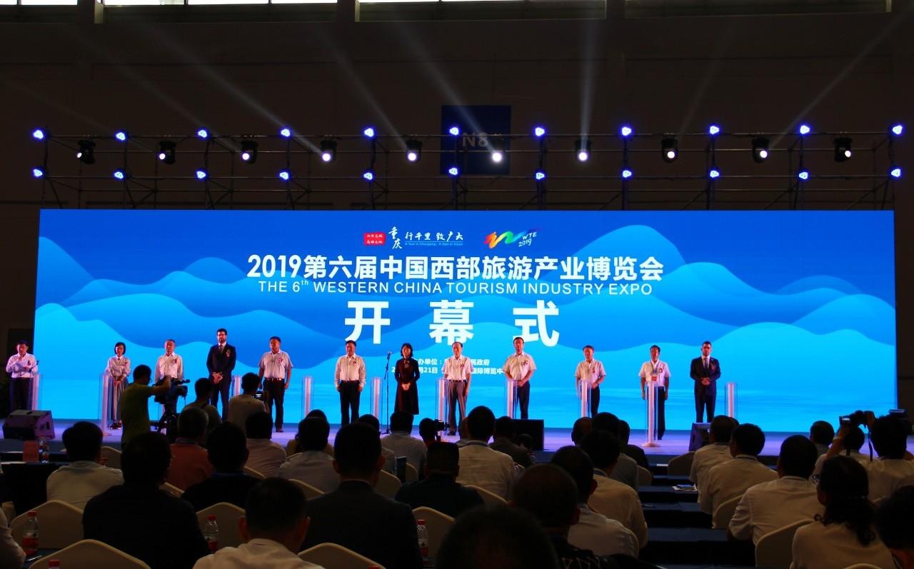 """国盛IEC产业园携代表企业参加西旅会""""文旅产业重点项目""""签约仪式"""