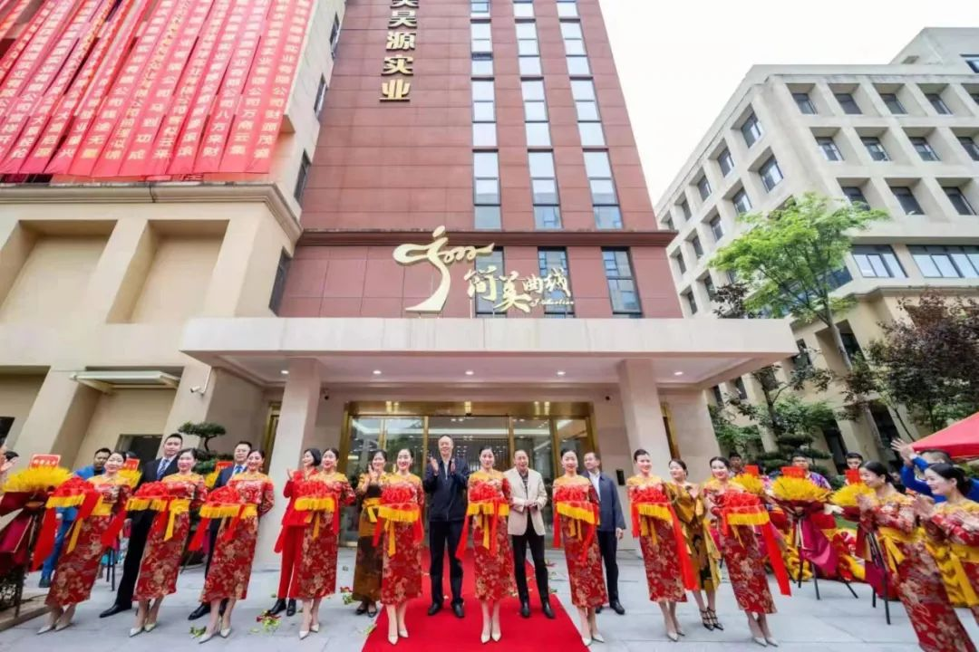 重庆美昊源实业有限公司开业盛典在重庆数字创意产业园举行