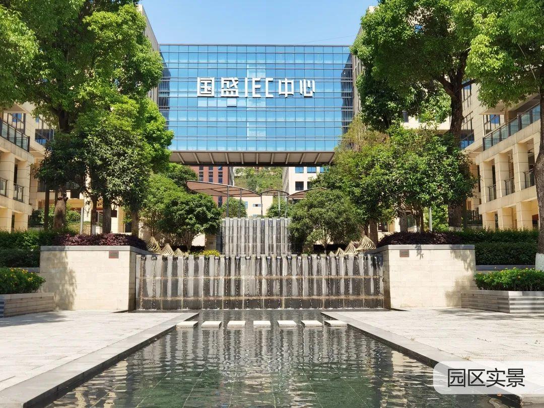 重庆数字创意产业园举行创新创业导师聘请仪式