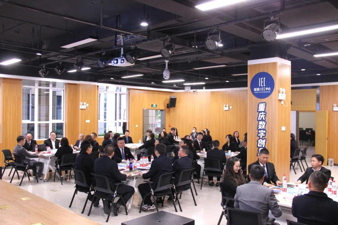 企业目标管理沙盘培训在重庆数字创意产业园开展