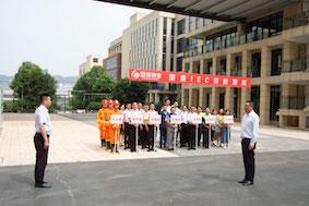 重庆数字创意产业园开展消防演练活动