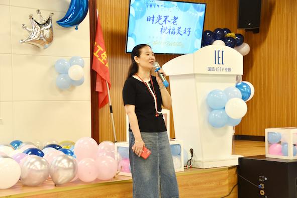 时光不老,祝福美好 | 国泰实业8月员工生日会在重庆国盛数字创意产业园圆满举办!